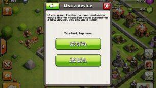 آموزش انتقال اکانت کلش اف کلنز به گوشی دیگر (اندروید و iOS)