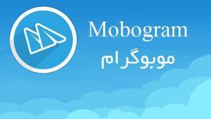 فوروارد پیشرفته موبوگرام چیست و چگونه از آن استفاده کنیم؟