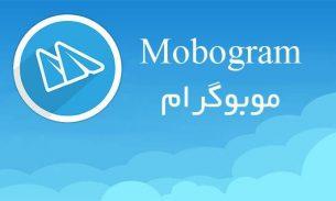آموزش اضافه کردن فایل به فهرست دانلود ها در موبوگرام