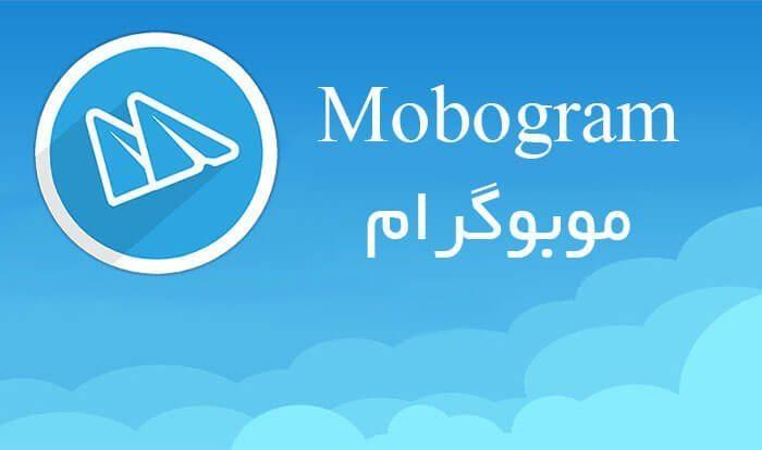آموزش تغییر فونت در موبوگرام