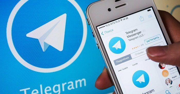 ارسال ویس در تلگرام بدون لمس آیکون میکروفون