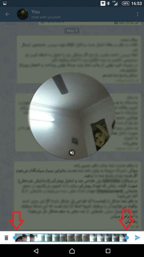 کات کردن یا برش ویدیو مسیج تلگرام