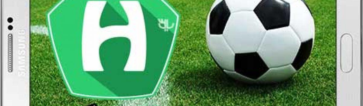 معرفی و دانلود برنامه هتریک (Hattrick):  فوتبالی ها!