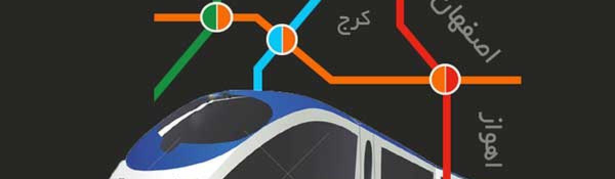 معرفی و دانلود برنامه ایران مترو – راهنمای مترو شهرها