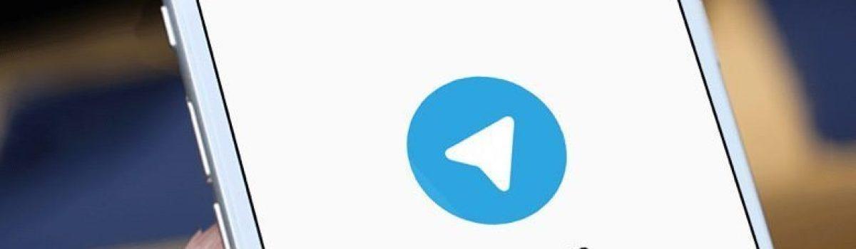 آموزش نوشتن بیو در تلگرام اصلی – Telegram Bio
