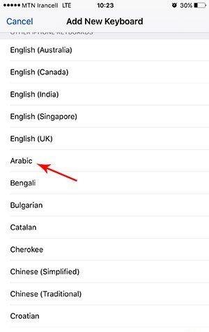 آموزش بهترین روش های نصب کیبورد فارسی آیفون بدون جیلبریک