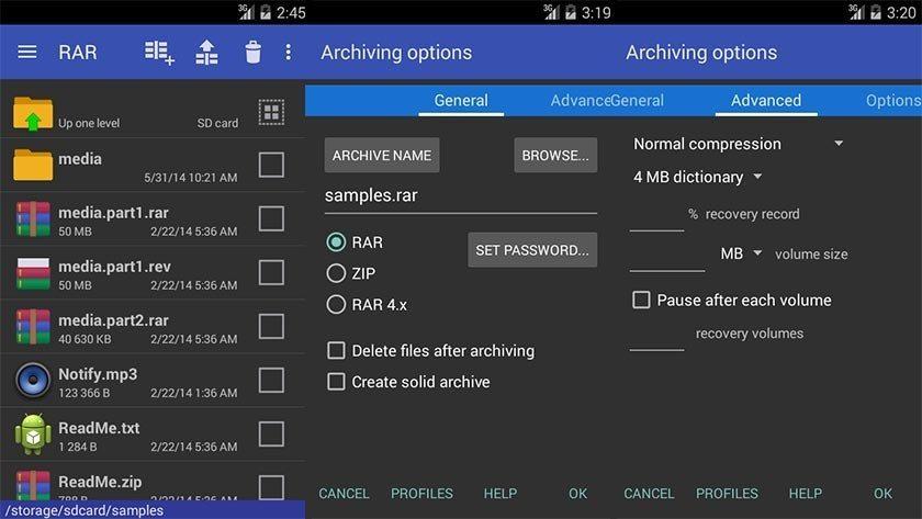 بهترین برنامه های زیپ برای اندروید - موبایل کمک