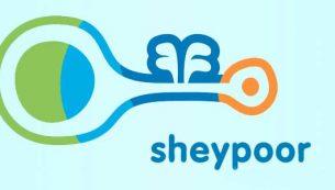 معرفی و دانلود برنامه شیپور Sheypoor – خرید و فروش کالا