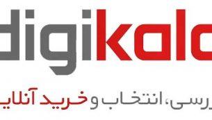 معرفی و دانلود برنامه دیجی کالا (Digikala) – خرید آنلاین!