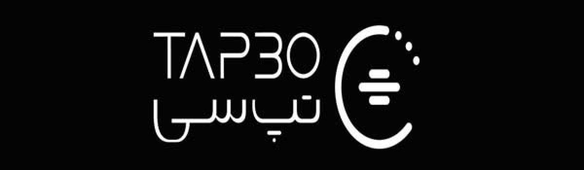 معرفی و دانلود برنامه تپسی (TAP30):درخواست آنلاین تاکسی