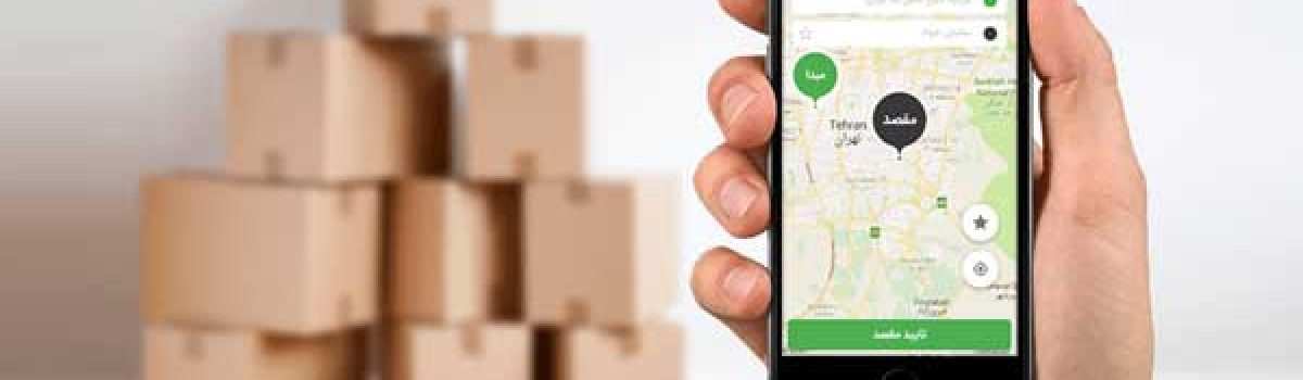 معرفی و دانلود برنامه بارکو :اپلیکیشن درخواست خودرو حمل بار