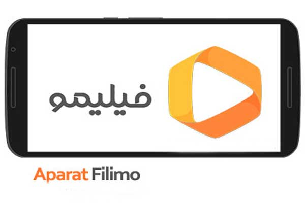 برنامه آپارات فیلیمو (Aparat Filimo)