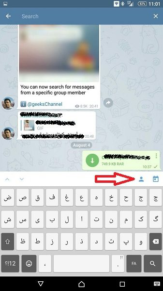 آموزش جستجو در پیام های یک کاربر خاص گروه تلگرام