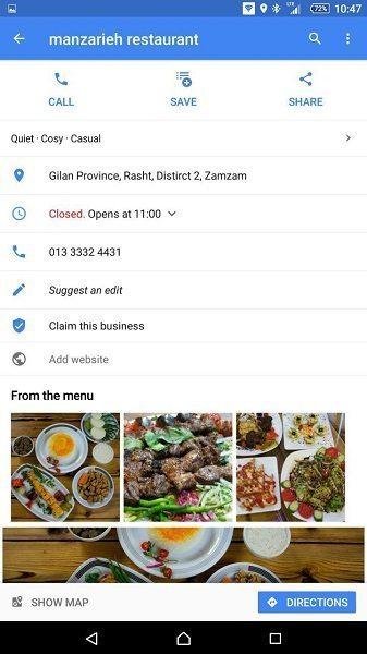 معرفی برنامه گوگل مپ (Google Maps)؛ نقشه تمام دنیا در جیب شماست!
