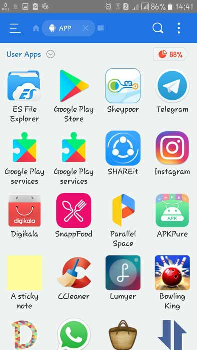 برنامه ES File Explorer
