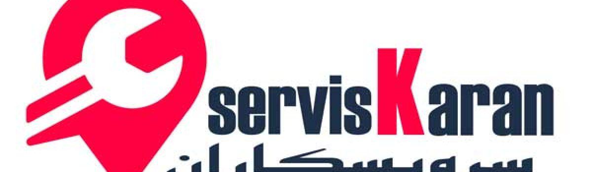 معرفی و دانلود برنامه سرویسکاران : درخواست آنلاین خدمات فنی