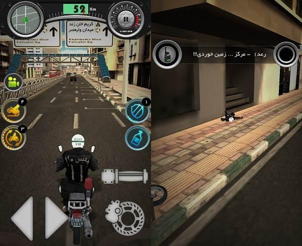 معرفی و دانلود بازی گشت پلیس ؛ پلیس بودن را تجربه کنید!