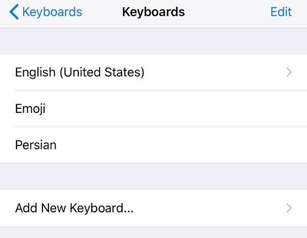 آموزش فعال کردن کیبورد فارسی iOS 11 برای آیفون و آیپد