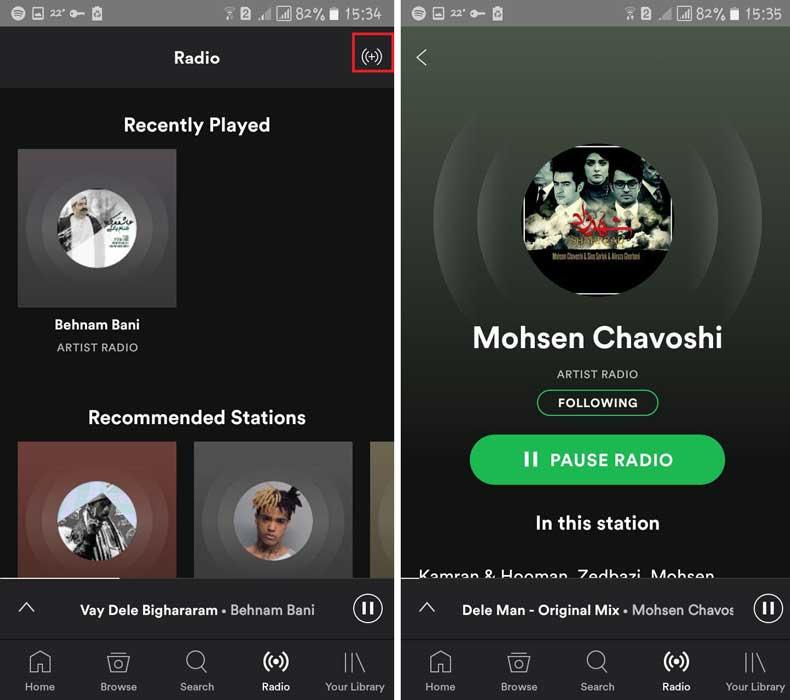 برنامه Spotify Music (اسپاتیفای)