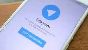 چگونه لینک تلگرام خودم را پیدا کنم؟ یافتن لینک تلگرام خودمان