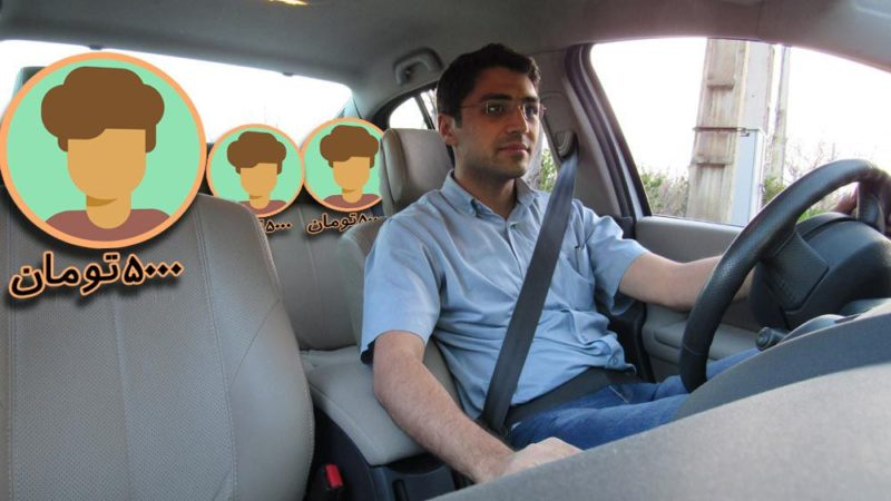 دانلود 4 مورد از بهترین برنامه های اشتراک گذاری خودرو یا سفر
