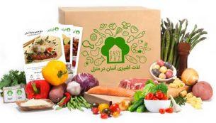 دانلود برنامه ایزی پز : آشپزی آسان با سفارش مواد اولیه