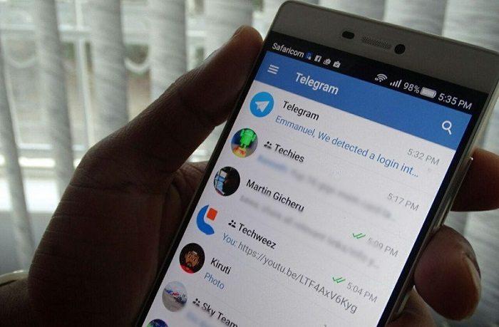 آموزش حذف تبلیغات تلگرام ؛ تبلیغ های تلگرام را بلاک کنید!