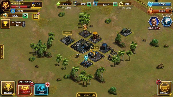 معرفی و دانلود بازی اتاق جنگ : یک بازی آنلاین و استراتژیک