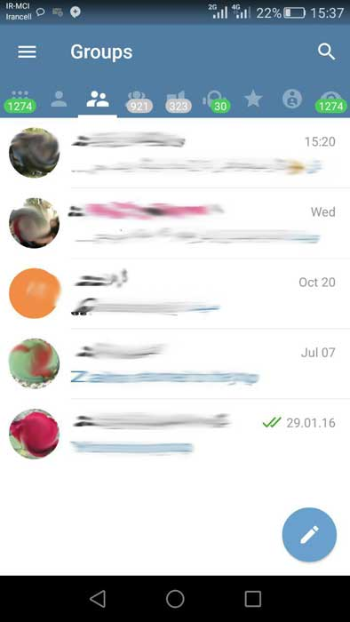 برنامه تلگرام پلاس مسنجر (Plus Messenger)