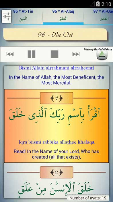 برنامه Islam The Noble Quran