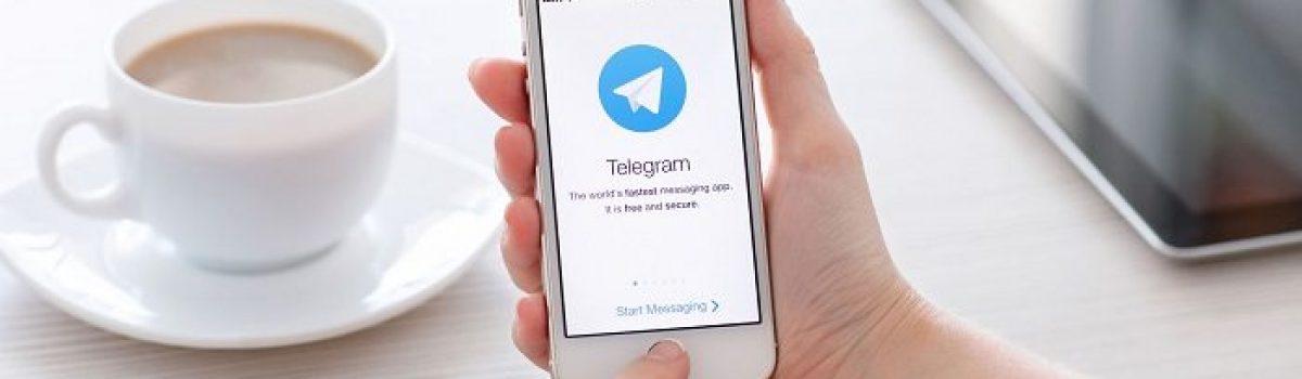 آموزش مدیریت دانلود خودکار فایل ها در نسخه جدید تلگرام ۴.۶