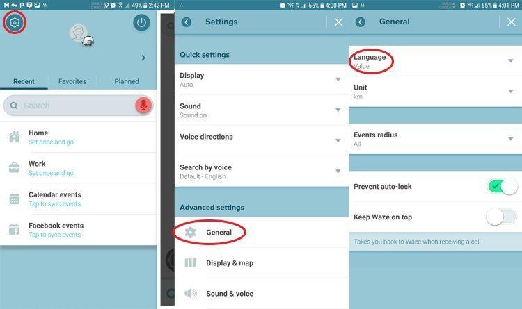 آموزش فارسی کردن و اضافه کردن راهنمای صوتی فارسی به ویز (Waze)