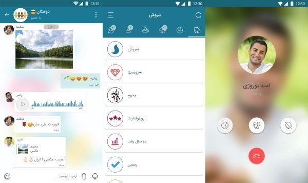 معرفی 15 مورد از بهترین برنامه های جایگزین تلگرام