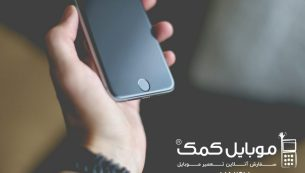 ثبت سفارش یا درخواست آنلاین تعمیر موبایل | گارانتی اپل
