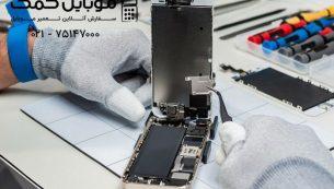 خرید قطعات موبایل در فروشگاه موبایل کمک