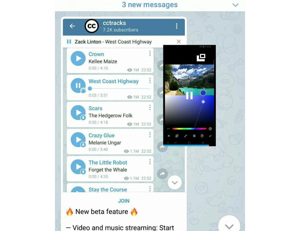 آپدیت تلگرام 4.8 منتشر شد: پخش شناور ویدئو و حالت شب خودکار