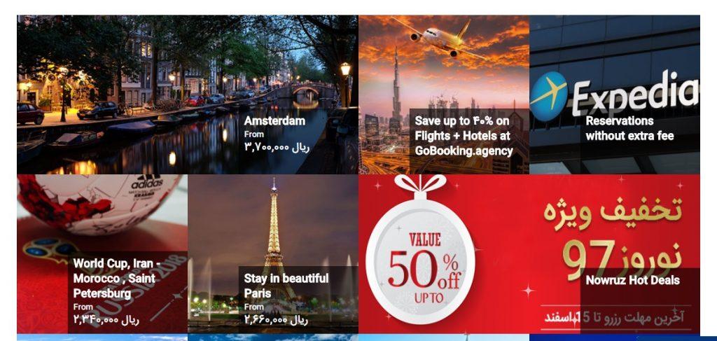 بهترین سایت ها و برنامه های رزرو بلیط هواپیما و هتل داخلی و خارجی