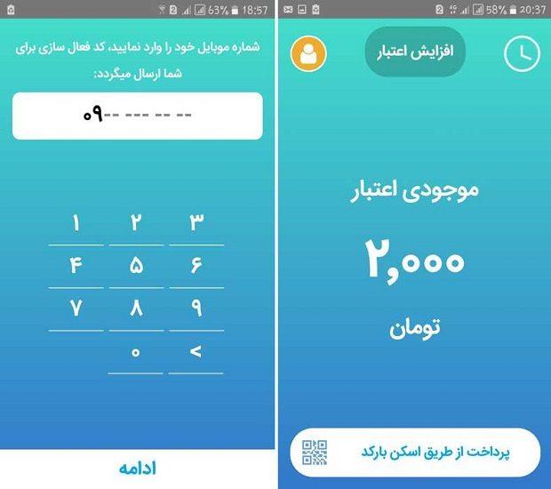 دانلود 5 برنامه پرداخت آنلاین کرایه تاکسی برتر
