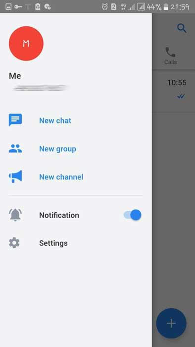 برنامه YzerChat