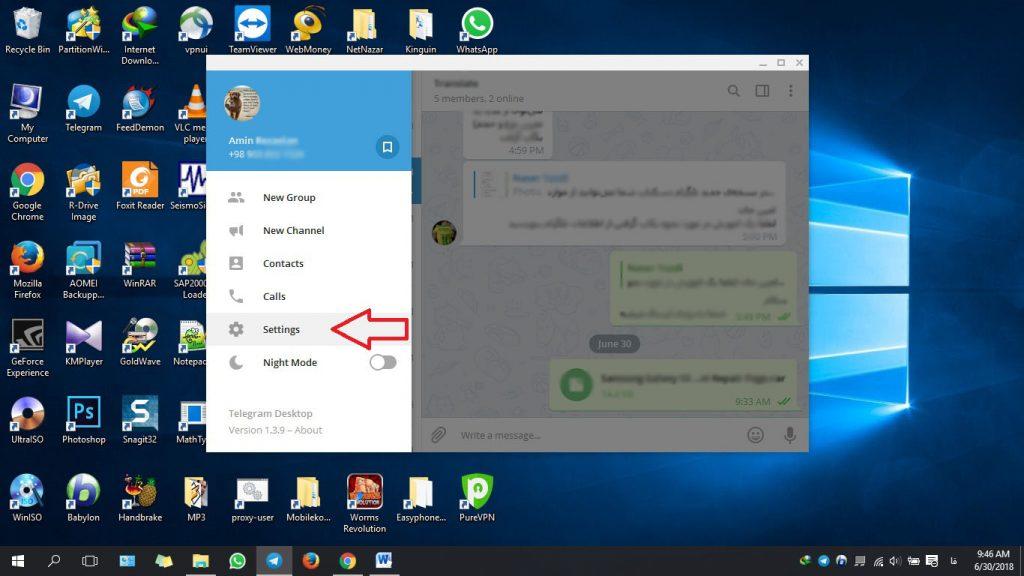 بک آپ گرفتن از تلگرام دسکتاپ - بر روی تنظیمات کلیک کنید