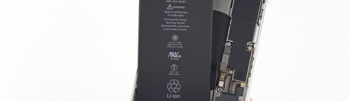 تعمیر باتری آیفون ۸ پلاس اپل با هزینه و قیمت باورنکردنی!