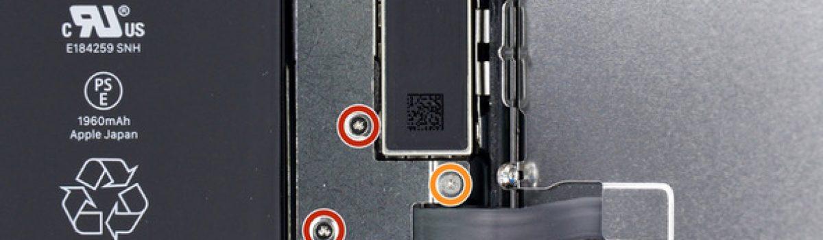 تعمیر برد آیفون ۷ اپل با هزینه و قیمت کم در موبایل کمک