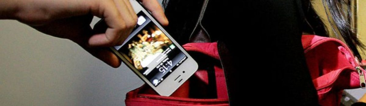 آموزش ردیابی گوشی سرقت شده توسط همراه اول و ایرانسل