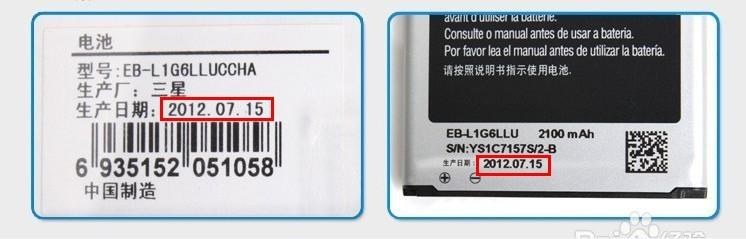10 روش تشخیص باتری تقلبی از باتری اصل برای گوشی موبایل