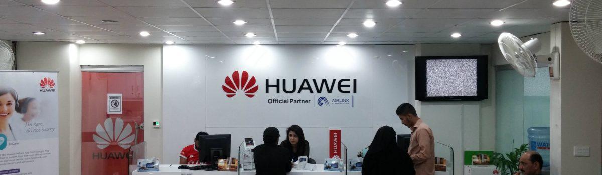 تعمیر گوشی هوآوی در بهترین مرکز خدمات هوآوی ایران