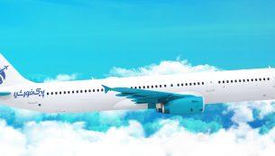 خرید بلیط ارزان هواپیما پیک خورشید با ترانسفر رایگان