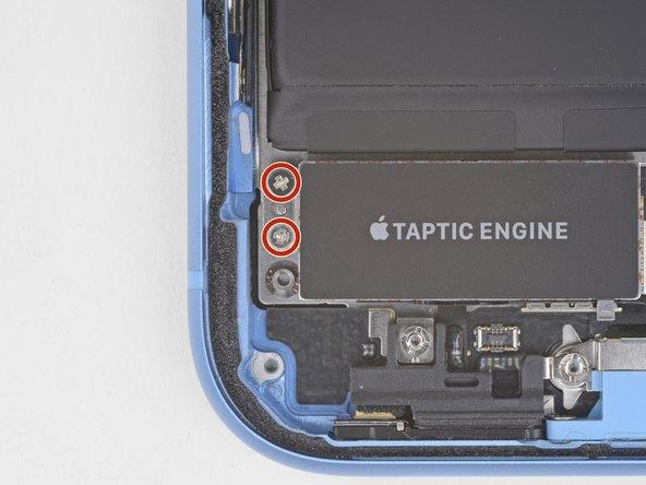 باز کردن پیچ های نگهدارنده موتور ویبره (تپتیک)