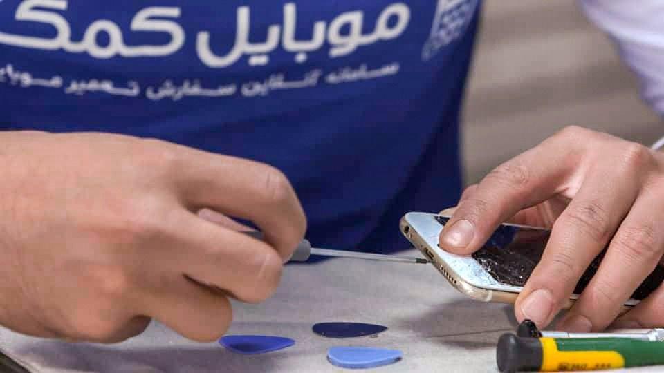 تعمیر ال سی دی Galaxy S3 نمایندگی سامسونگ