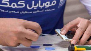 تعویض یا تعمیر باتری iPhone 11