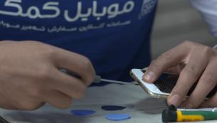 تعمیرات گوشی آیفون با کمترین هزینه و ضمانت | تعمیرات گوشی اپل
